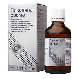 Пиколинат хрома - инструкция по применению и цена. прием пиколината хрома в таблетках для похудения