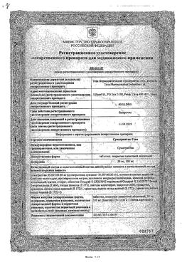 """""""суматриптан-тева"""": показания, инструкция по применению, отзывы"""