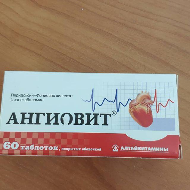 Отзывы о препарате фолибер