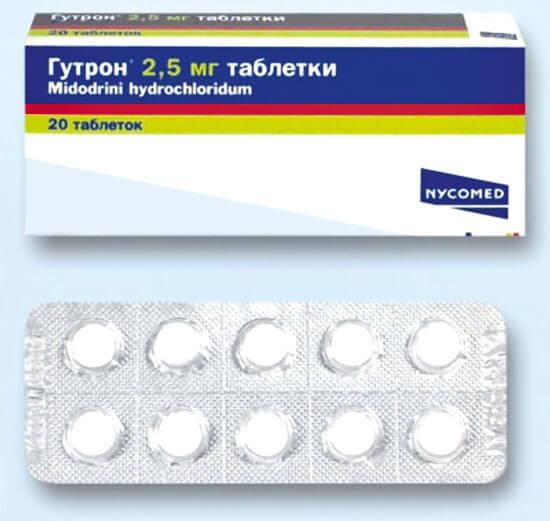Сосудосуживающее прессорное средство мидодрин: описание, показания, отзывы