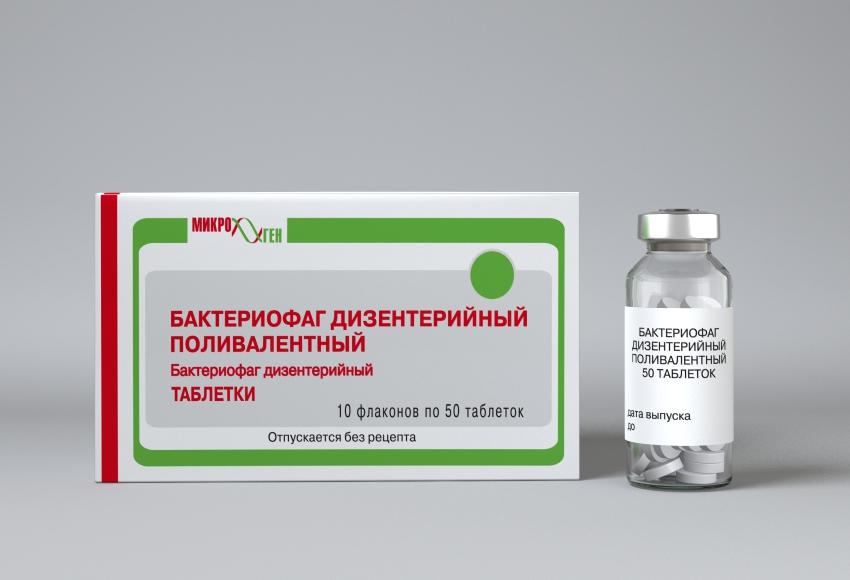 Правила использования препаратов бактериофага