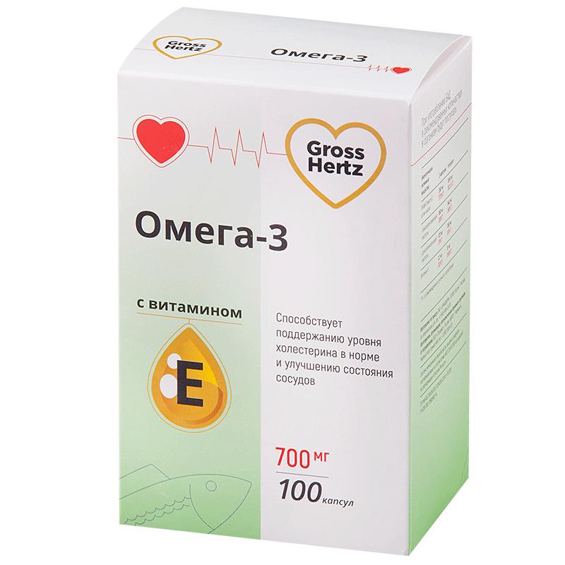 Омега-3 тройная сила от солгар: инструкция, отзывы и цены
