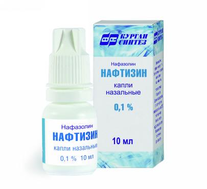 Нафтизин при беременности: можно ли, инструкция по применению / mama66.ru