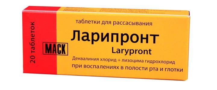 Ларипронт - реальные отзывы принимавших, возможные побочные эффекты и аналоги