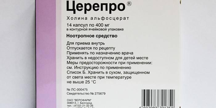 Холитилин отзывы