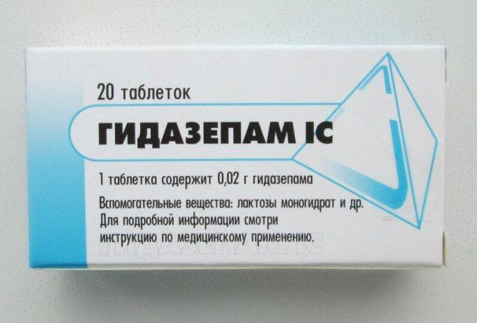 Гидазепам: дозы, показания и противопоказания