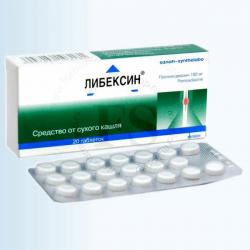 Аналоги таблеток либексин