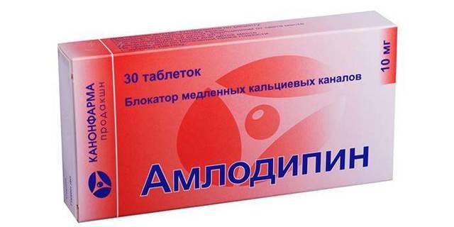 Список препаратов улучшающих мозговое кровообращение в таблетированной и инъекционной форме