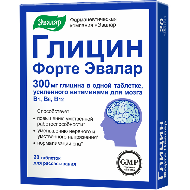 Инструкция по применению подъязычных таблеток глицин