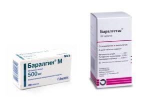 22 аналога лекарства баралгетас
