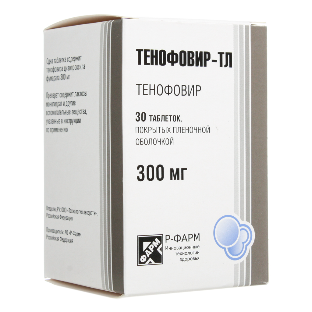 Препарат: тенофовир в аптеках москвы