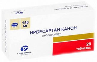 Ко-ренитек – инструкция по применению таблеток, отзывы, цена, аналоги
