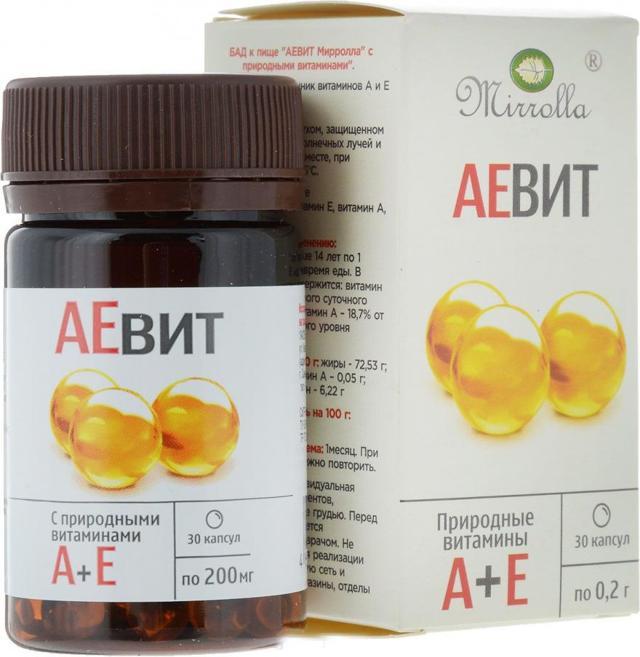 Для чего принимают «аевит». инструкция по применению к витаминам