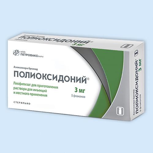 Полиоксидоний: инструкция по применению, аналоги и отзывы, цены в аптеках россии