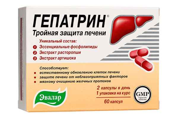 Гепатрин – инструкция по применению, показания, дозы, отзывы