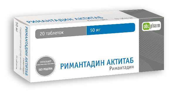 Таблетки ремантадин: инструкция по применению взрослым и детям, цены и отзывы