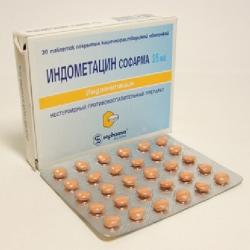 Инструкция по применению таблеток, уколов и свечей «индометацин», побочные эффекты и аналоги