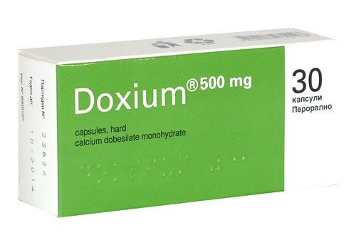 Доксиум - инструкция по применению, отзывы, противопоказания