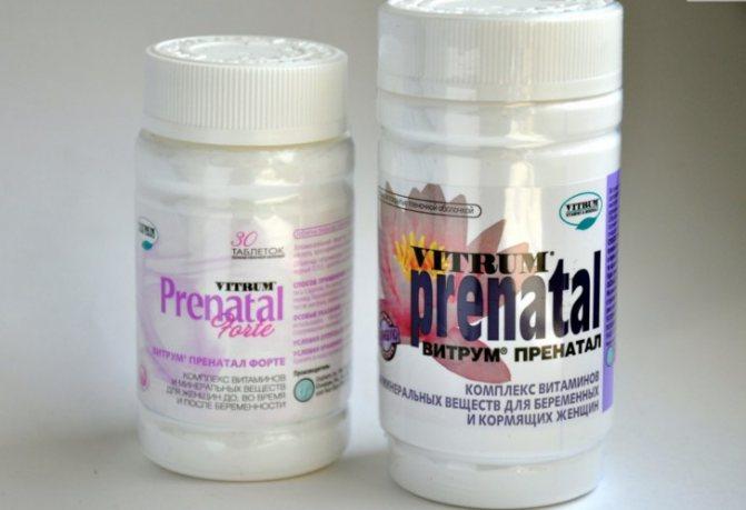 Витрум пренатал (prenatal) для беременных. инструкция применения, цена, отзывы