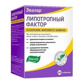 Solgar, lipotropic factors: инструкция, отзывы и цены