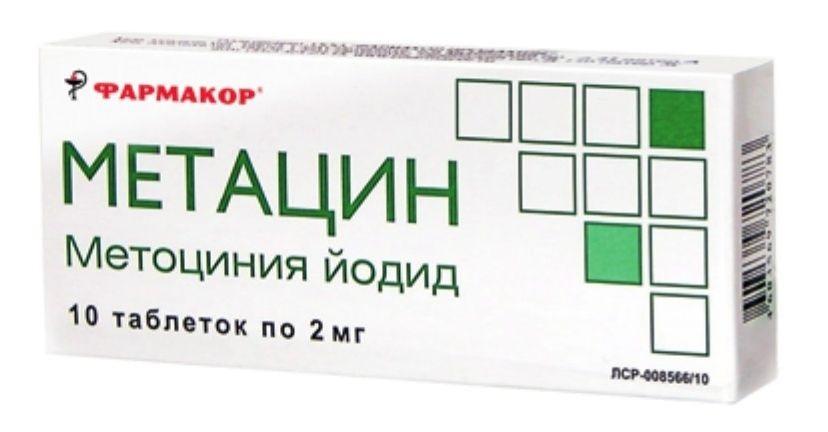 Метацин - инструкция по применению, цена, аналоги, дозировка для взрослых и детей