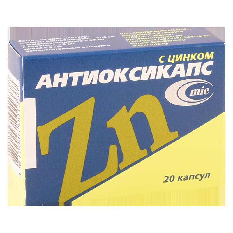 «антиоксикапс с селеном»: инструкция, отзывы