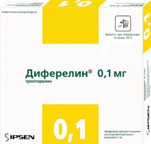 Отзывы о препарате диферелин