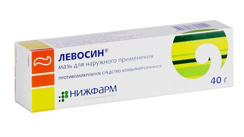 Сульфадиметоксин - инструкция по применению, отзывы, аналоги и формы выпуска таблетки 200 мг и 500 мг лекарства для лечения ангины, гайморита и отита у взрослых, детей и при беременности. Состав