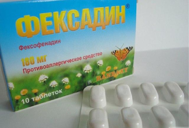 Фексофенадин: описание препарата и показания к применению