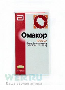 Омакор омега-3: инструкция по применению, аналоги, цены и отзывы