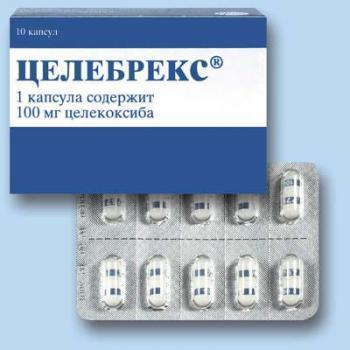 Целекоксиб 200 мг: инструкция по применению, цена, отзывы, аналоги