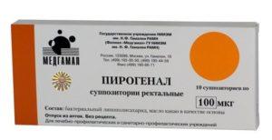 Пирогенал - пирогенал отзывы - запись пользователя наталья (natali2208) в сообществе зачатие в категории инфекции - babyblog.ru