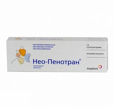 Аналог суппозиториев вагинальных метромикон-нео