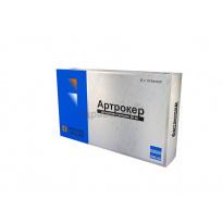 Артрокер: таблетки 50 мг