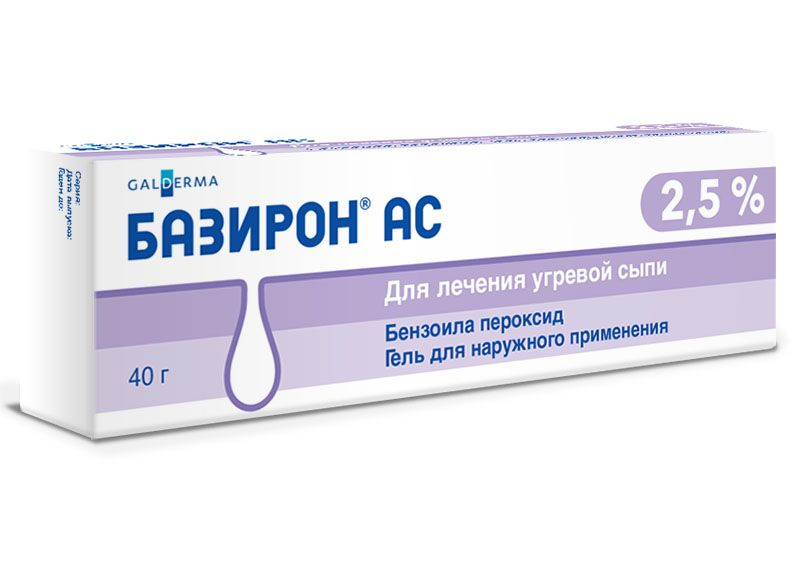 Бензоила пероксид препараты аналоги