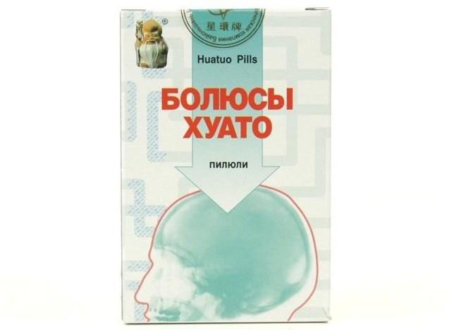 """""""болюсы хуато"""": отзывы врачей, показания к применению, инструкция"""