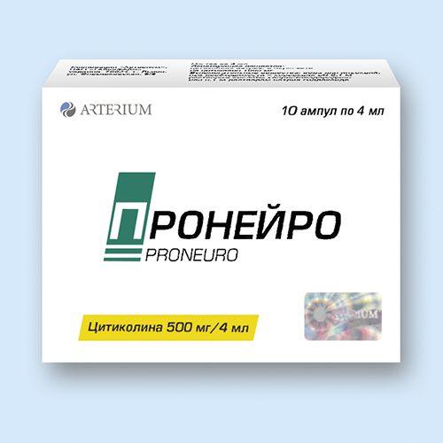 Церебролизин: инструкция по применению, цена препарата и аналогов, отзывы