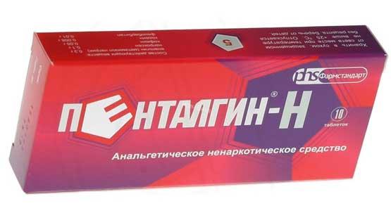 Препарат: пиралгин в аптеках истры