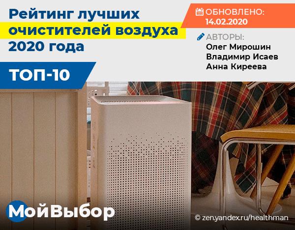 Очистители воздуха для астматиков отзывы - запись пользователя виктория (id1725593) в сообществе выбор товаров в категории поболтаем (обо всем понемножку) - babyblog.ru