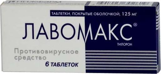 Таблетки лавомакс – вся правда о препарате