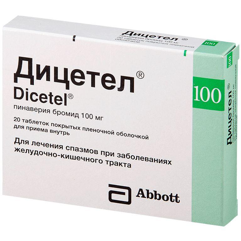 Аналоги таблеток дицетел