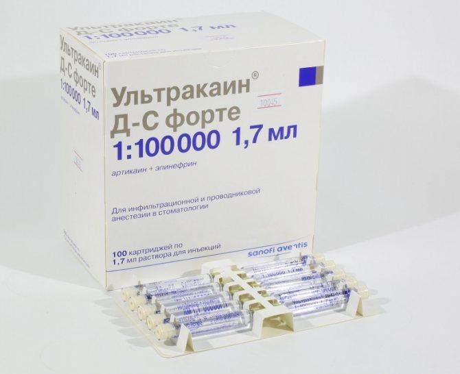 Ультракаин д-с – инструкция по применению, показания, дозы, аналоги