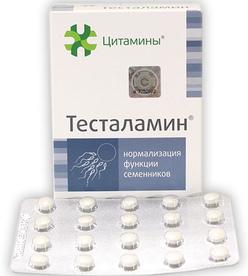 Биорегулятор простаты просталамин: инструкция по применению, цена, отзывы, аналоги