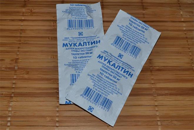 Мукалтин: инструкция по применению мукалтина для взрослых и мукалтина для детей