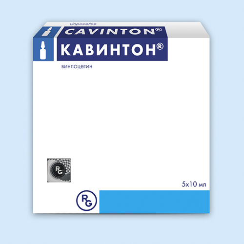 Инструкция по применению уколов кавинтон