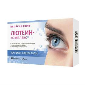 Лютеин комплекс — витамины для глаз