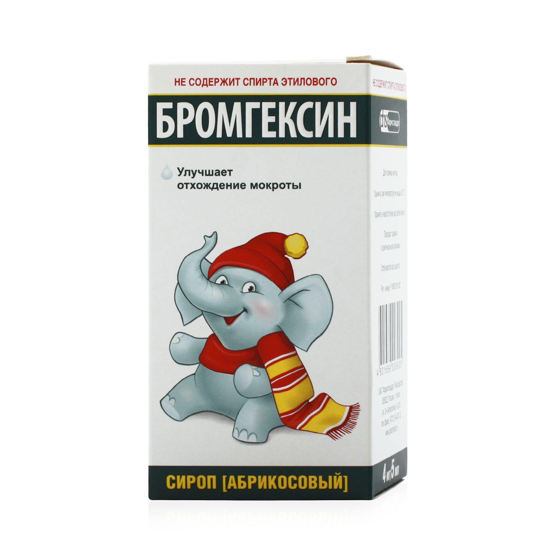 Амбробене (таблетки, сироп, раствор, для ингаляций) - инструкция по применению, цена, отзывы