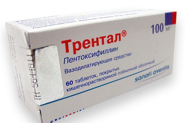 Как правильно использовать препарат вазонит 600?