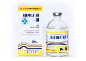 Ивермектин - применение для человека и в ветеринарии
