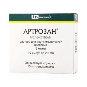 Артрозан — уколы, таблетки, способ применения и дозировки, отзывы